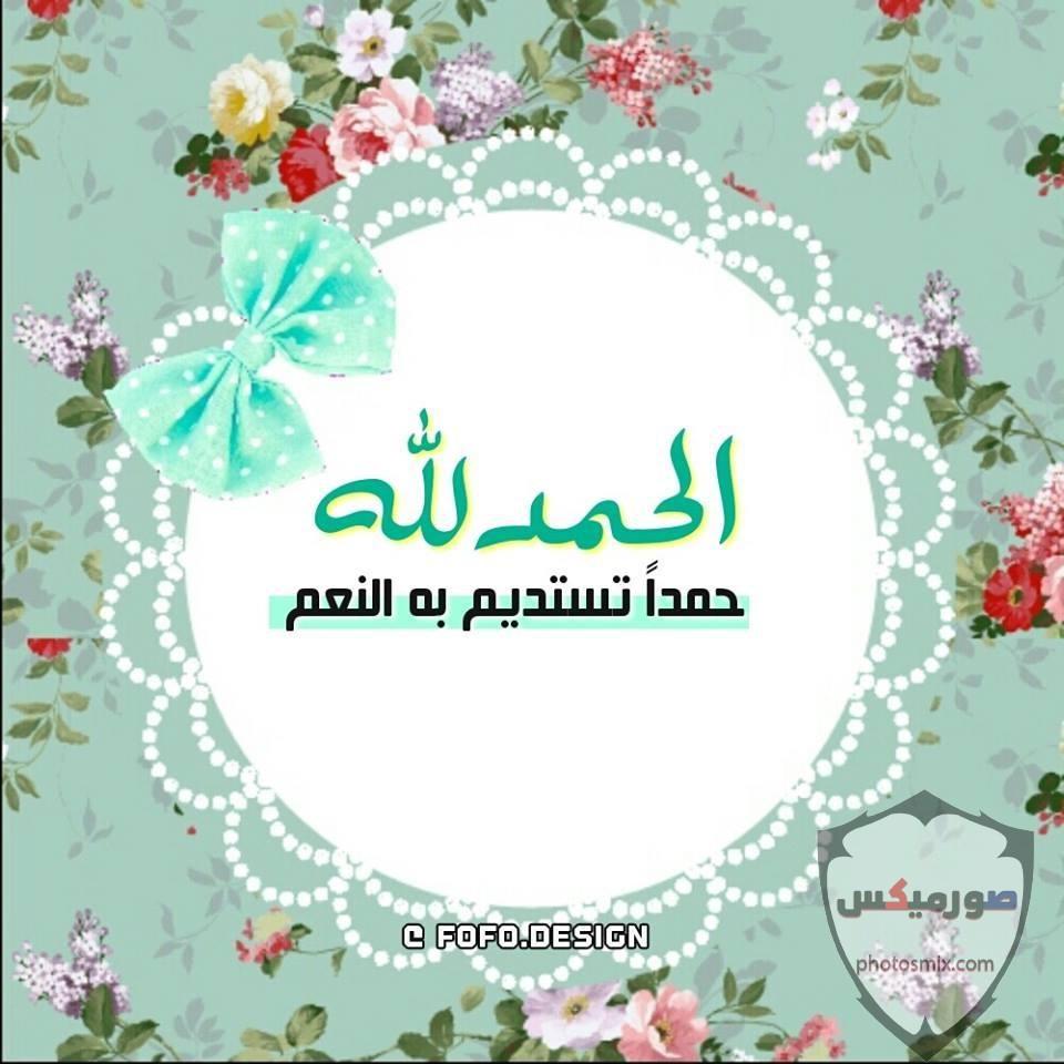 تحميل صور قرآن صور ادعية صور دعاء صور ايمانية صور مسلمين واسلام للموبايل والكمبيوتر 2020 2