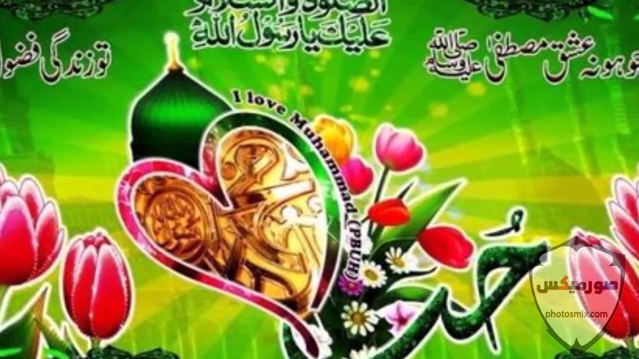 تحميل صور قرآن صور ادعية صور دعاء صور ايمانية صور مسلمين واسلام للموبايل والكمبيوتر 2020 4