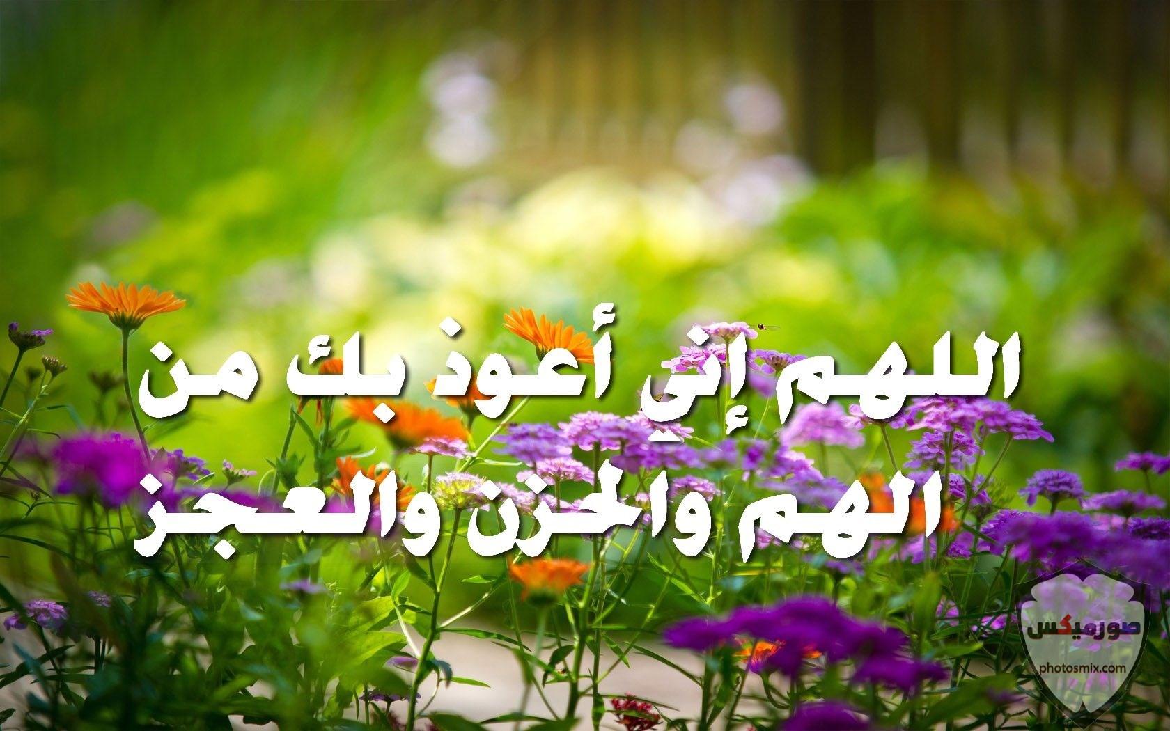 تحميل صور قرآن صور ادعية صور دعاء صور ايمانية صور مسلمين واسلام للموبايل والكمبيوتر 2020 8