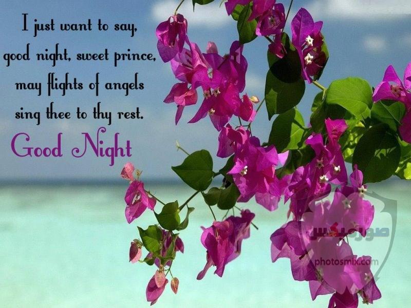 تحميل صور مساء الخير صور مسائية مكتوب عليها صور تحية المساء 1