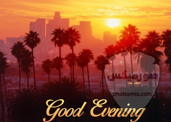 تحميل صور مساء الخير صور مسائية مكتوب عليها صور تحية المساء 18