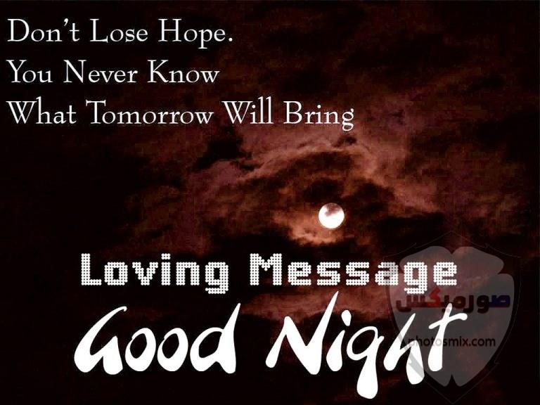 تحميل صور مساء الخير صور مسائية مكتوب عليها صور تحية المساء 23