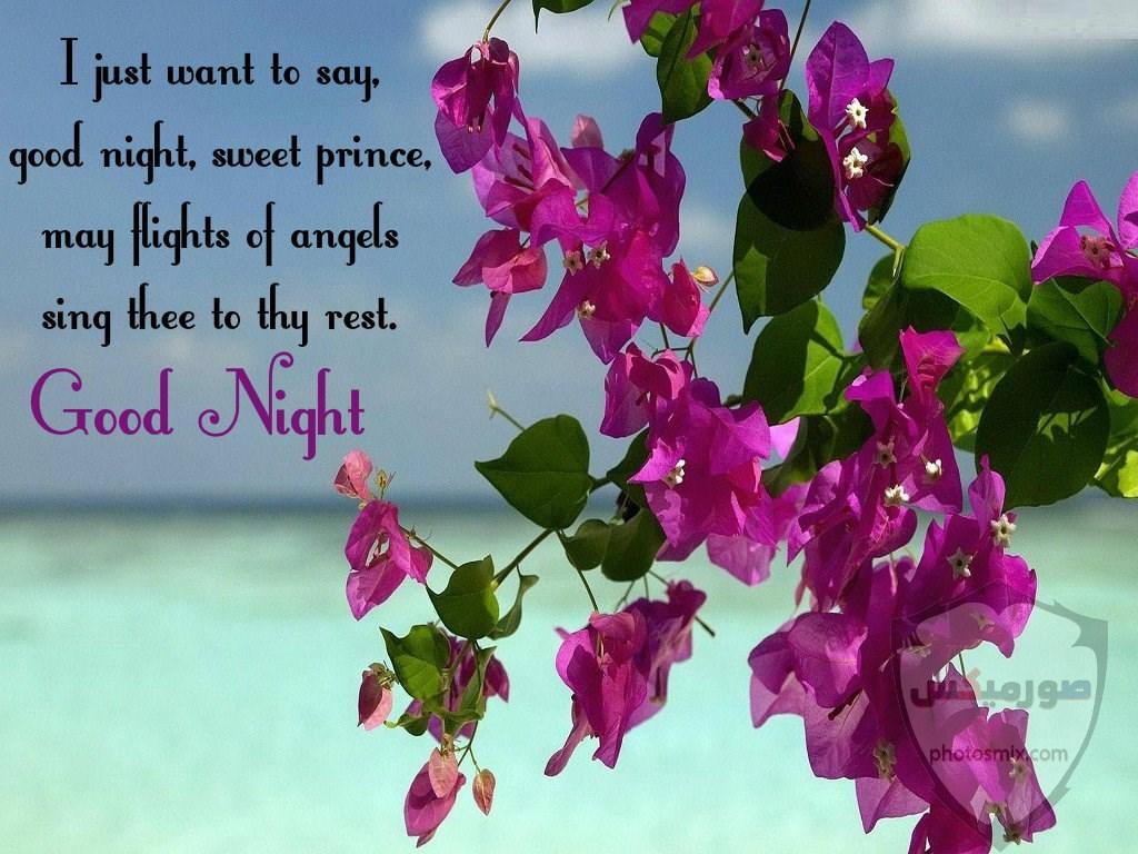 تحميل صور مساء الخير صور مسائية مكتوب عليها صور تحية المساء 3