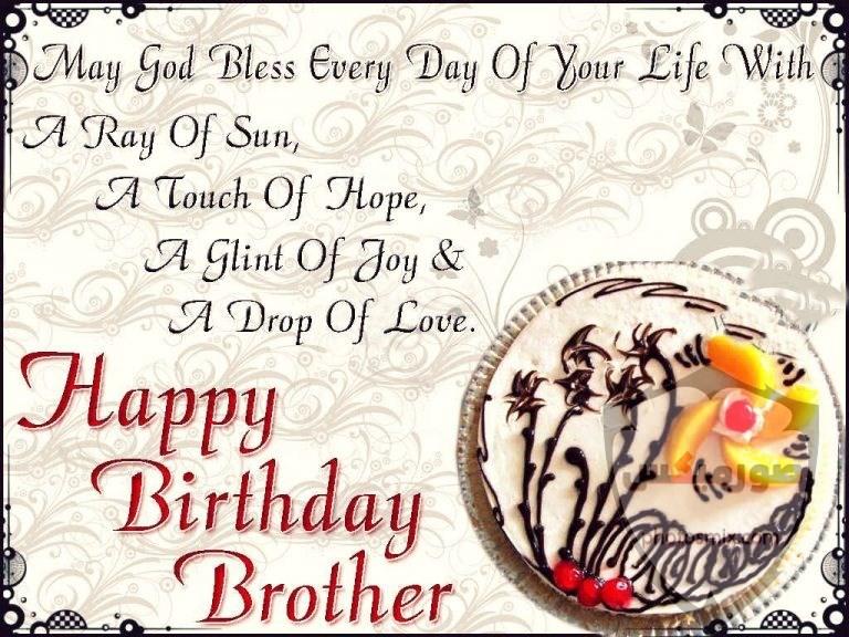 تهنئة عيد ميلاد ابني 7