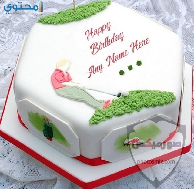 تهنئة عيد ميلاد اسلامية 11