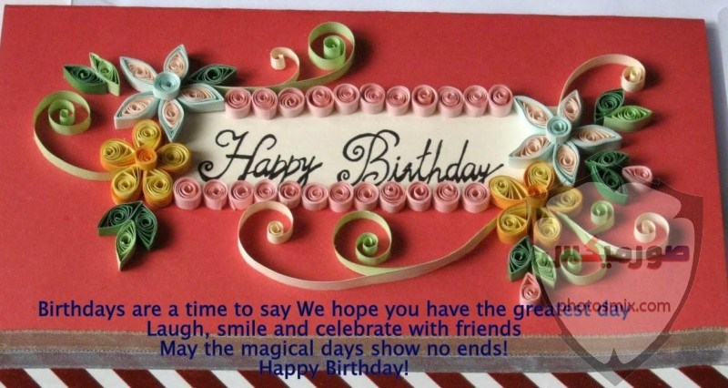 تهنئة عيد ميلاد اسلامية 13