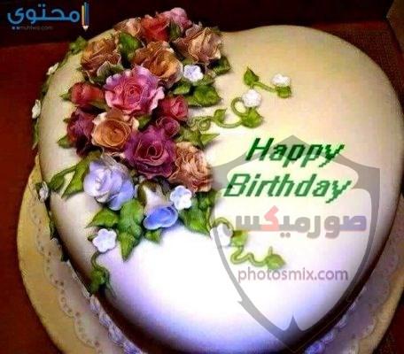تهنئة عيد ميلاد اسلامية 3