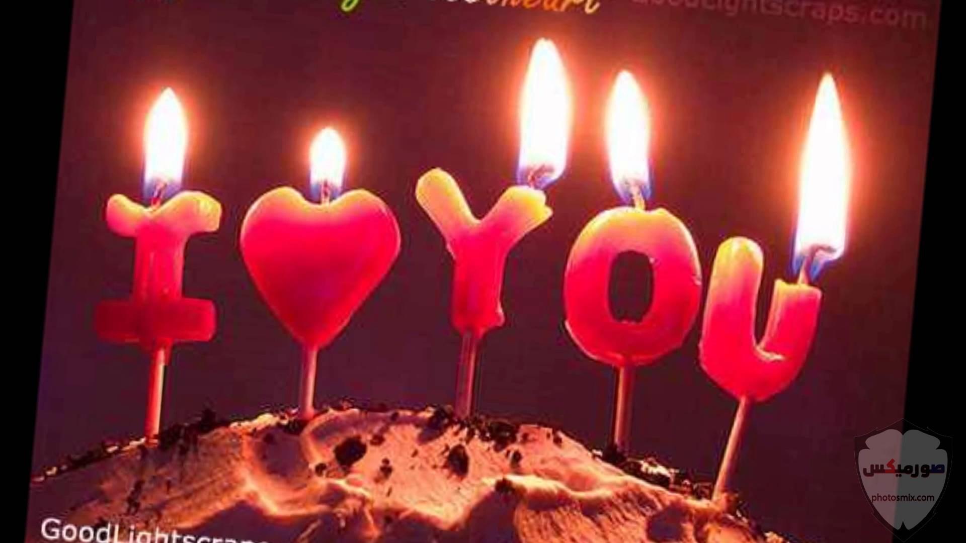 تهنئة عيد ميلاد بالانجليزي 13