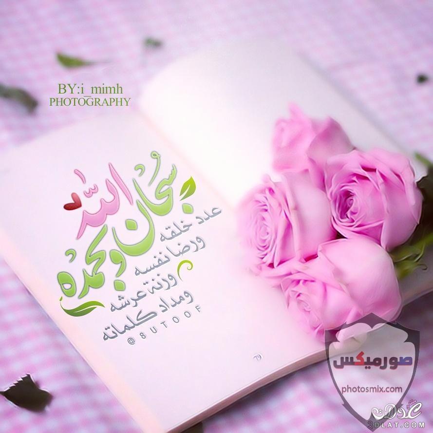 خلفيات دينية جميلة اجمل الصور والخلفيات الاسلامية 2020 تحميل صور دينية للموبايل 12