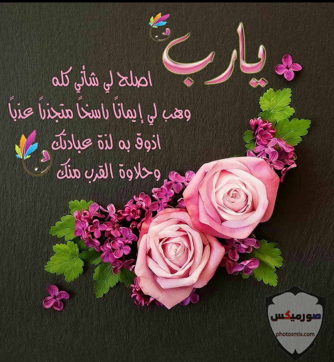 خلفيات دينية جميلة اجمل الصور والخلفيات الاسلامية 2020 تحميل صور دينية للموبايل 13
