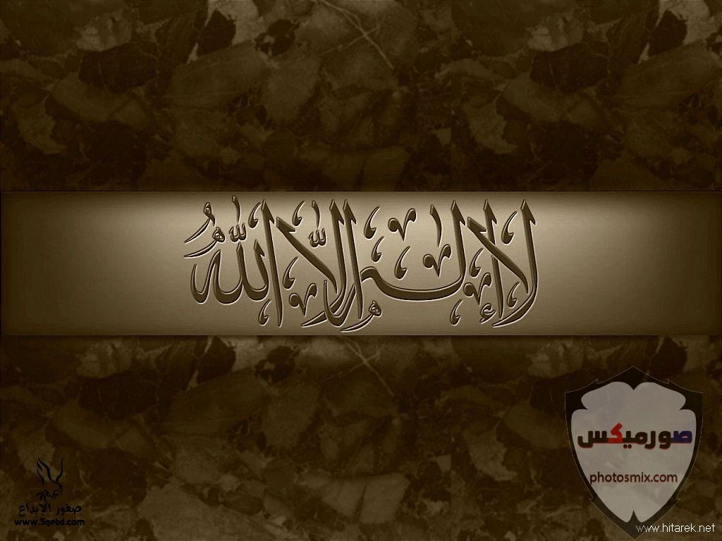 خلفيات دينية جميلة اجمل الصور والخلفيات الاسلامية 2020 تحميل صور دينية للموبايل 17