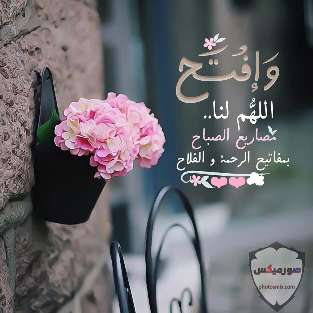 خلفيات دينية جميلة اجمل الصور والخلفيات الاسلامية 2020 تحميل صور دينية للموبايل 18