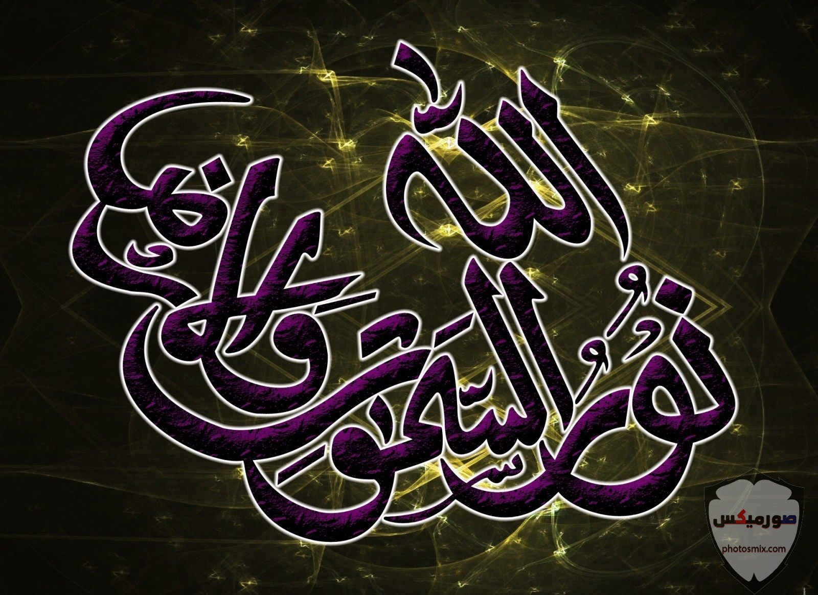 خلفيات دينية جميلة اجمل الصور والخلفيات الاسلامية 2020 تحميل صور دينية للموبايل 19