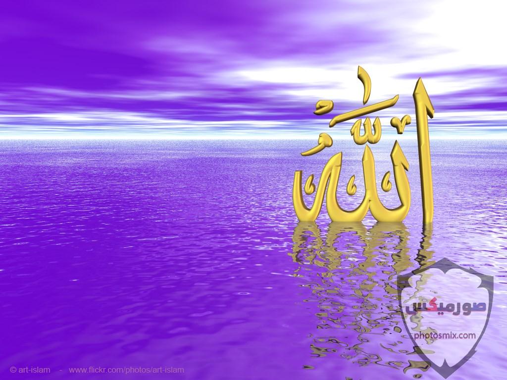 خلفيات دينية جميلة اجمل الصور والخلفيات الاسلامية 2020 تحميل صور دينية للموبايل 2