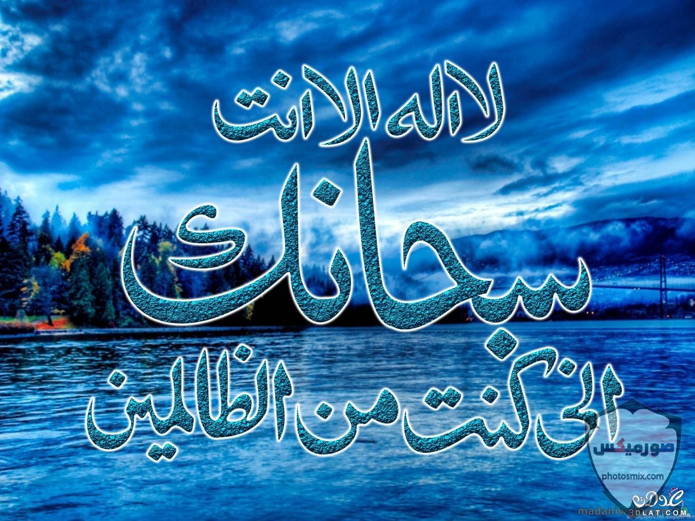 خلفيات دينية جميلة اجمل الصور والخلفيات الاسلامية 2020 تحميل صور دينية للموبايل 22
