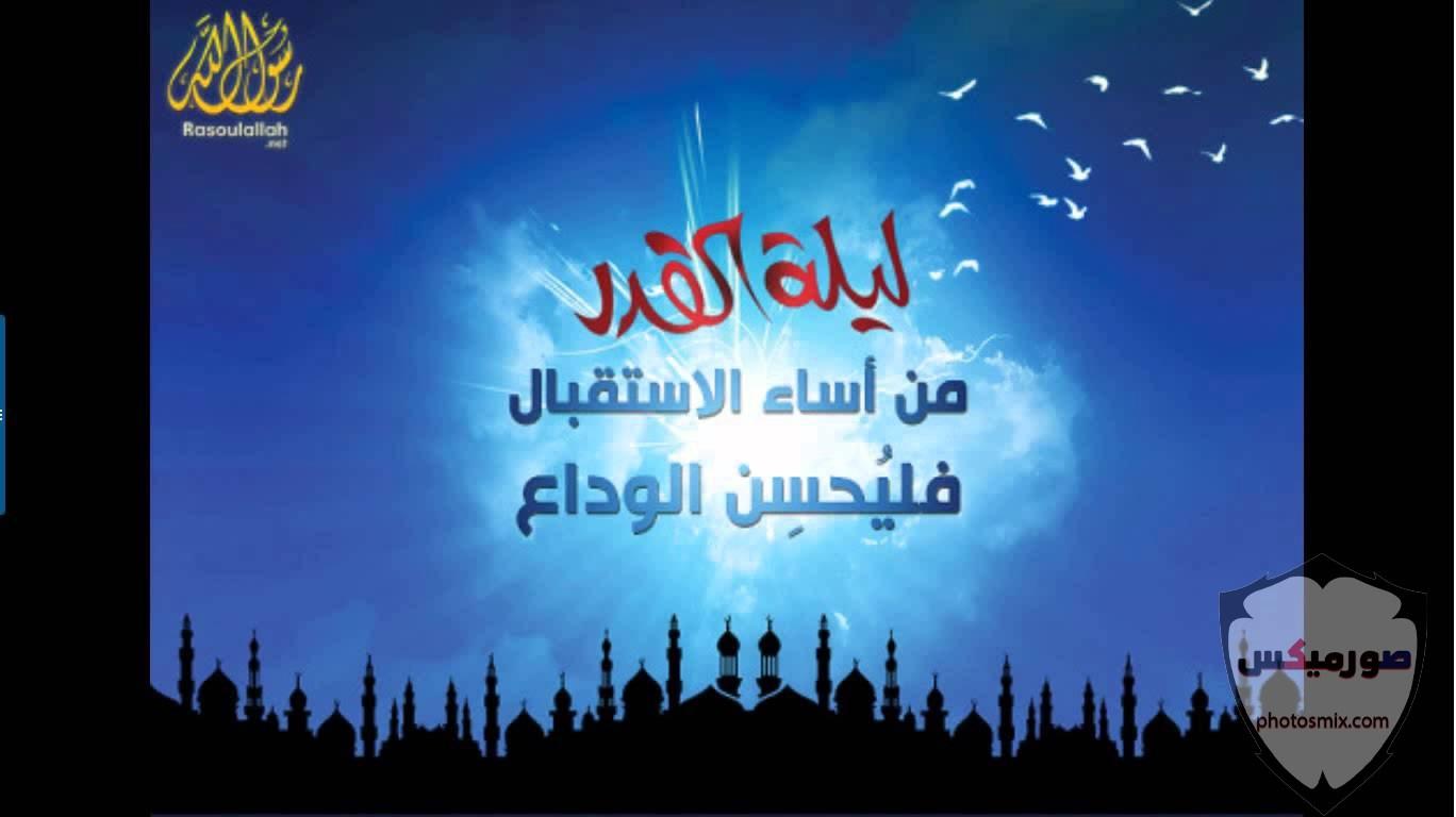 خلفيات دينية جميلة اجمل الصور والخلفيات الاسلامية 2020 تحميل صور دينية للموبايل 24