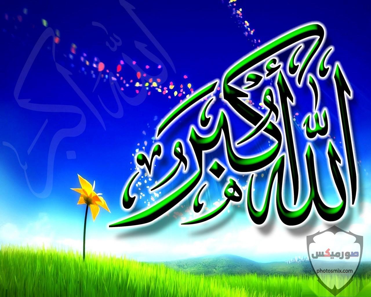 خلفيات دينية جميلة اجمل الصور والخلفيات الاسلامية 2020 تحميل صور دينية للموبايل 25