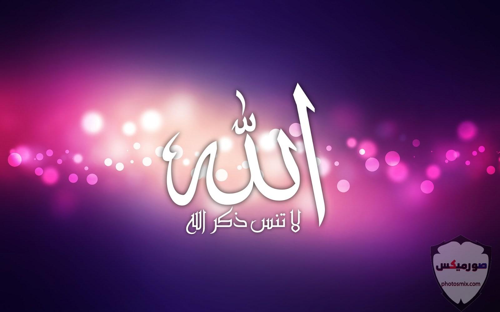 خلفيات دينية جميلة اجمل الصور والخلفيات الاسلامية 2020 تحميل صور دينية للموبايل 29