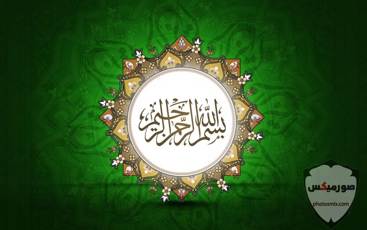 خلفيات دينية جميلة اجمل الصور والخلفيات الاسلامية 2020 تحميل صور دينية للموبايل 4