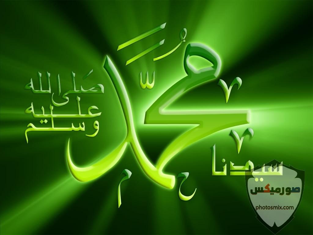 صور ادعية دينية اسلامية مصورة 2020 1