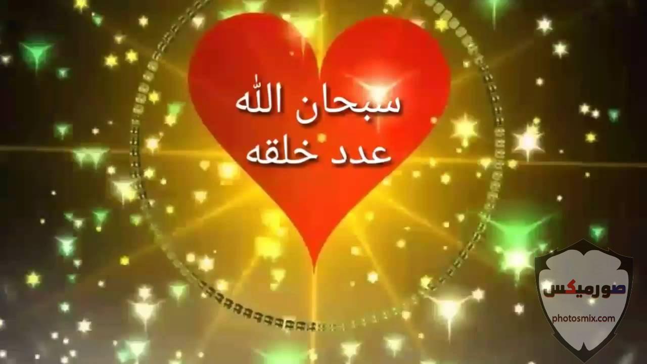 صور ادعية دينية اسلامية مصورة 2020 5