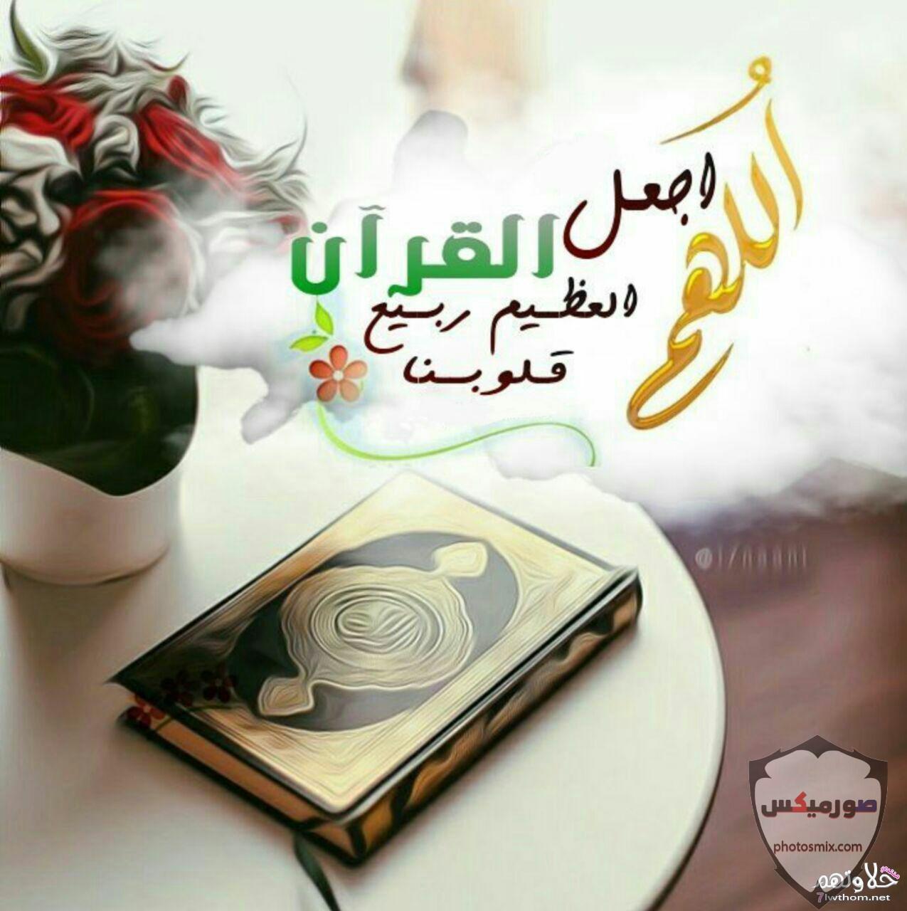 صور ادعية دينية اسلامية مصورة 2020 8