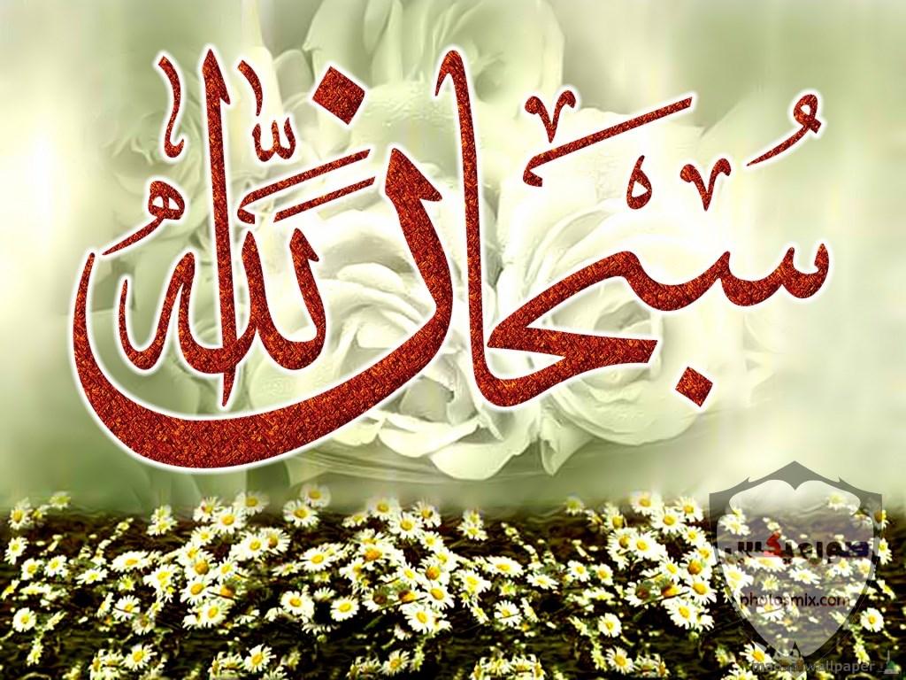 صور ادعية دينية اسلامية مصورة 2020 9