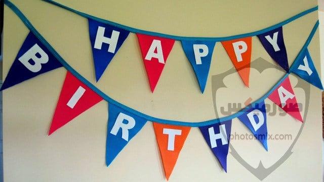 صور اعياد ميلاد صور تورتة اعياد الميلاد صور happy birth day صور تهنئة للفيس بوك 1