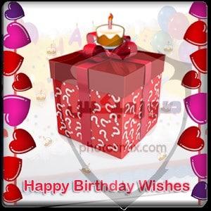 صور اعياد ميلاد صور تورتة اعياد الميلاد صور happy birth day صور تهنئة للفيس بوك 11