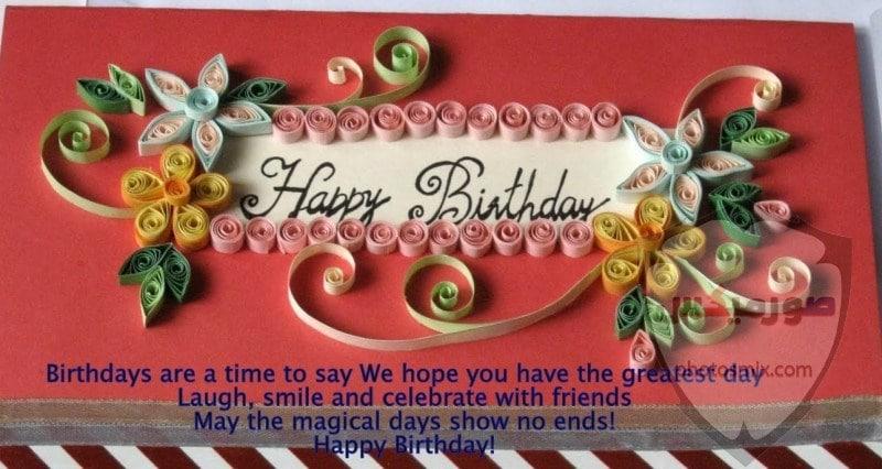 صور اعياد ميلاد صور تورتة اعياد الميلاد صور happy birth day صور تهنئة للفيس بوك 12