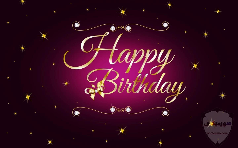 صور اعياد ميلاد صور تورتة اعياد الميلاد صور happy birth day صور تهنئة للفيس بوك 14