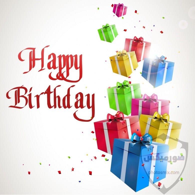 صور اعياد ميلاد صور تورتة اعياد الميلاد صور happy birth day صور تهنئة للفيس بوك 16