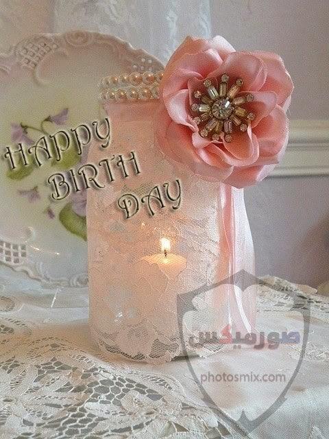 صور اعياد ميلاد صور تورتة اعياد الميلاد صور happy birth day صور تهنئة للفيس بوك 28