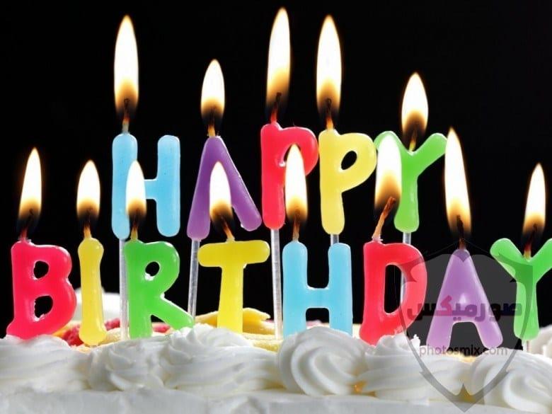 صور اعياد ميلاد صور تورتة اعياد الميلاد صور happy birth day صور تهنئة للفيس بوك 7