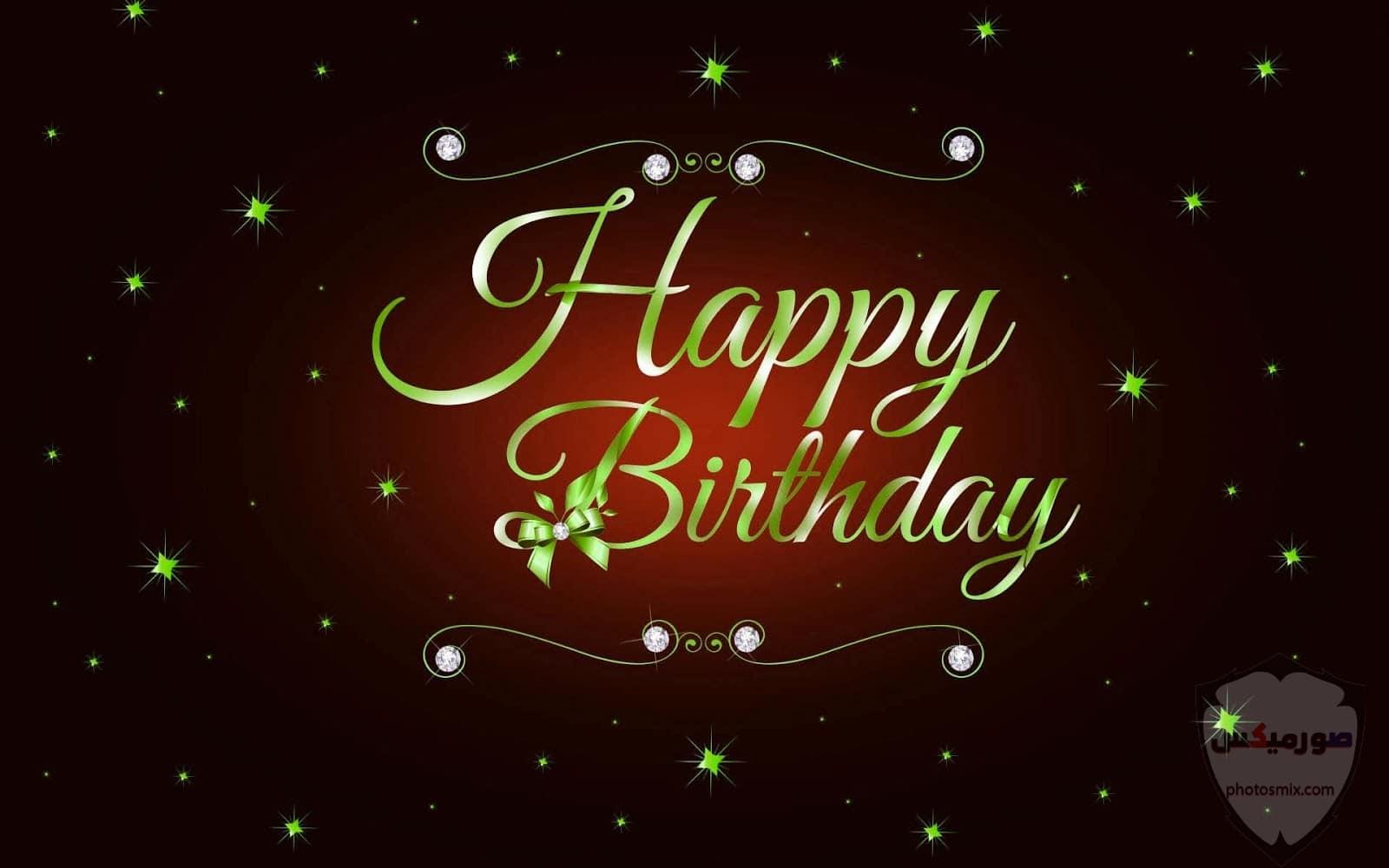 صور اعياد ميلاد صور تورتة اعياد الميلاد صور happy birth day صور تهنئة للفيس بوك 8
