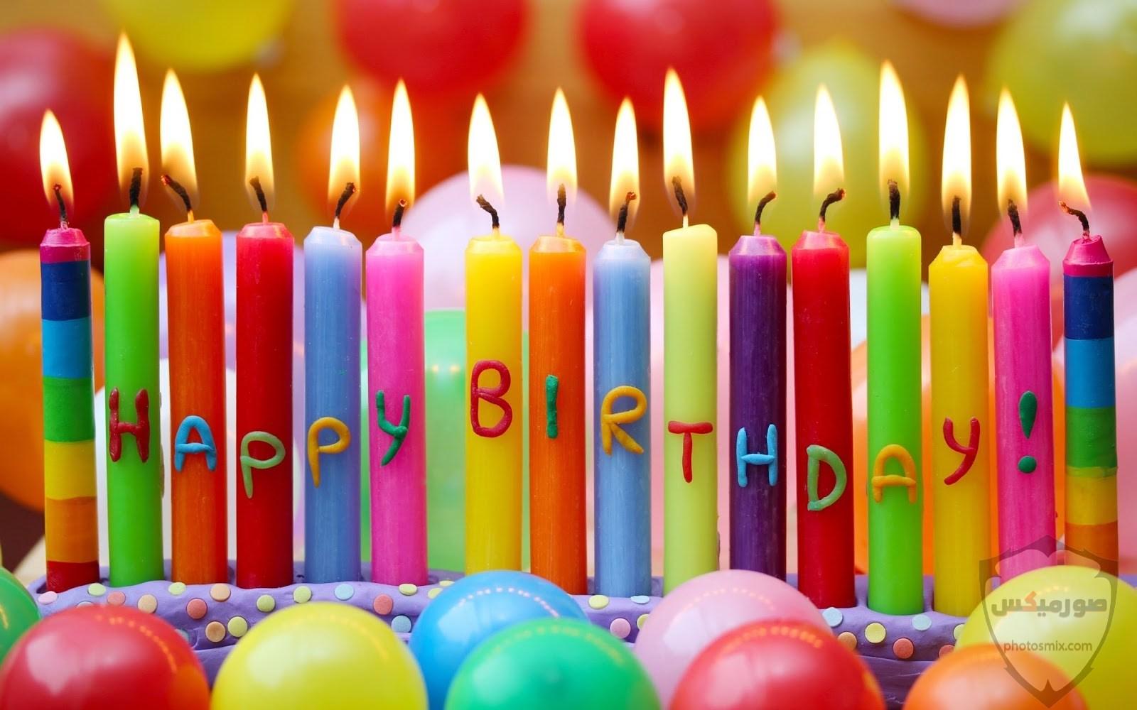 صور عيد ميلاد سعيد 2020 صور تورتة تهنئة لأعياد الميلاد 2021 صور happy birth day 1