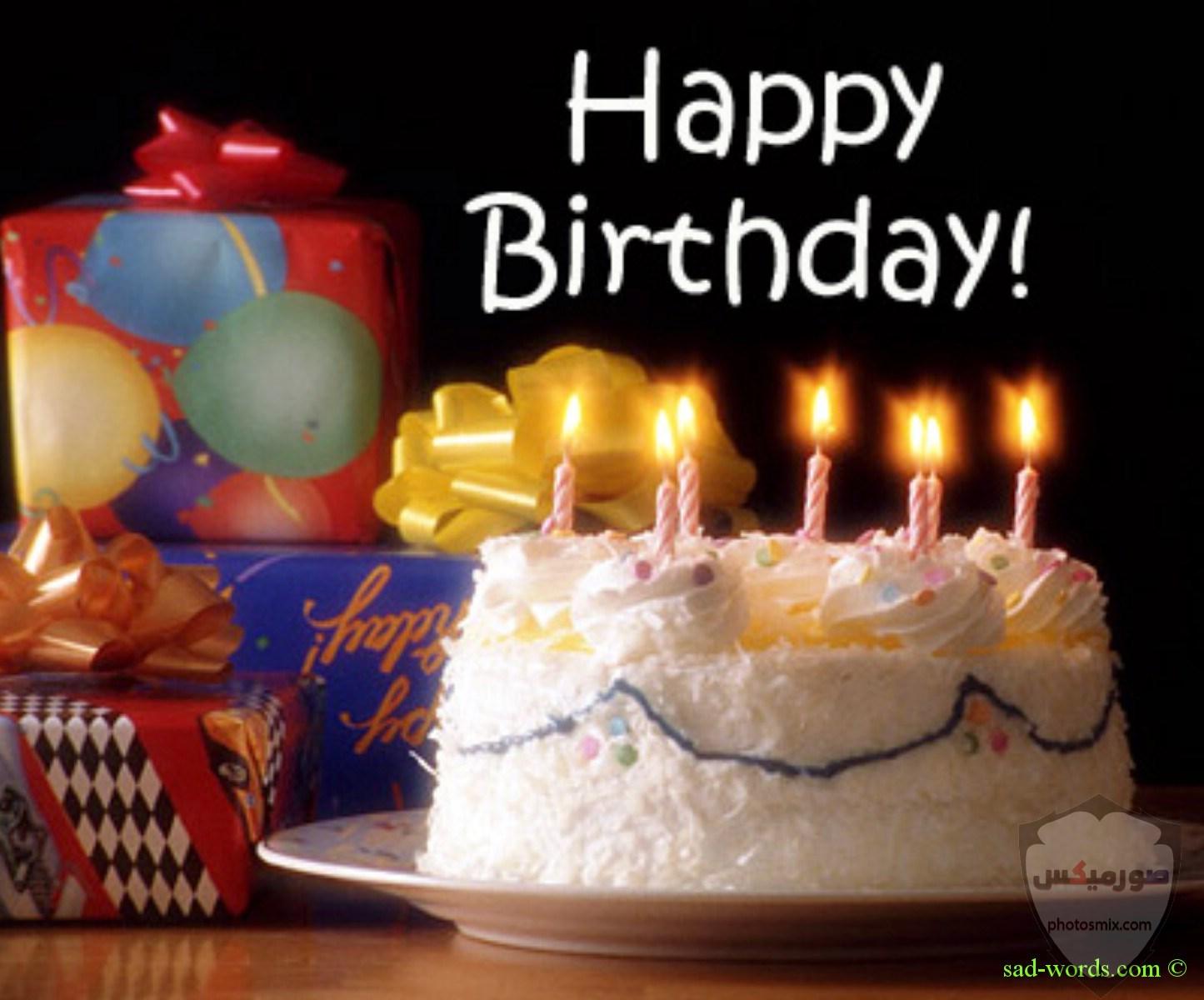 صور عيد ميلاد سعيد 2020 صور تورتة تهنئة لأعياد الميلاد 2021 صور happy birth day 15