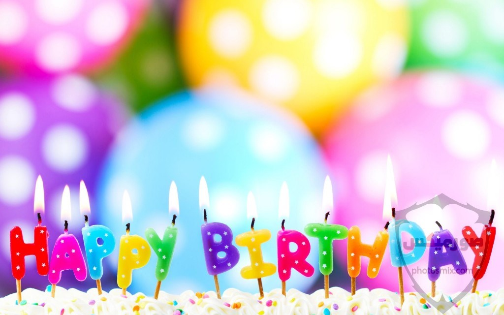 صور عيد ميلاد سعيد 2020 صور تورتة تهنئة لأعياد الميلاد 2021 صور happy birth day 16