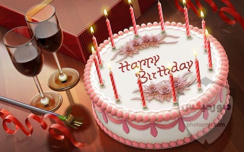 صور عيد ميلاد سعيد 2020 صور تورتة تهنئة لأعياد الميلاد 2021 صور happy birth day 17