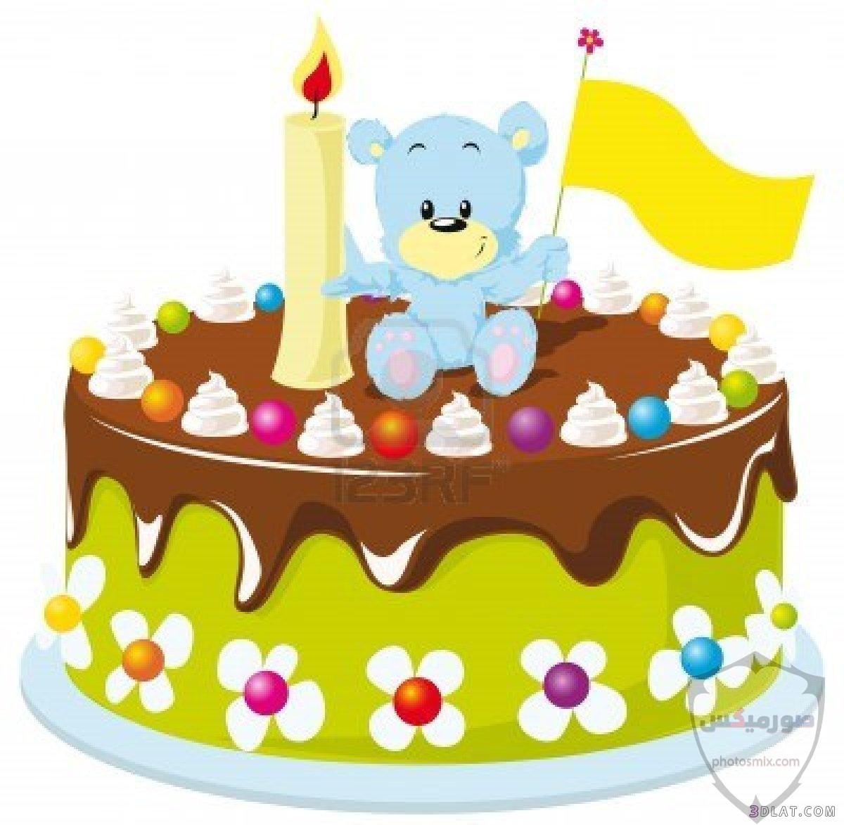 صور عيد ميلاد سعيد 2020 صور تورتة تهنئة لأعياد الميلاد 2021 صور happy birth day 18