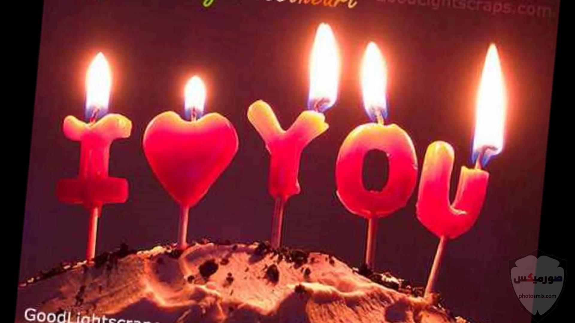 صور عيد ميلاد سعيد 2020 صور تورتة تهنئة لأعياد الميلاد 2021 صور happy birth day 20