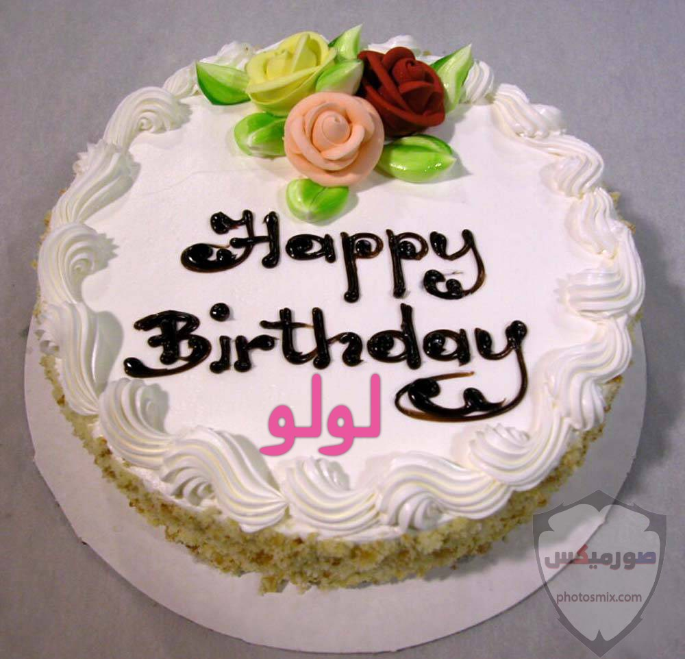 صور عيد ميلاد سعيد 2020 صور تورتة تهنئة لأعياد الميلاد 2021 صور happy birth day 25