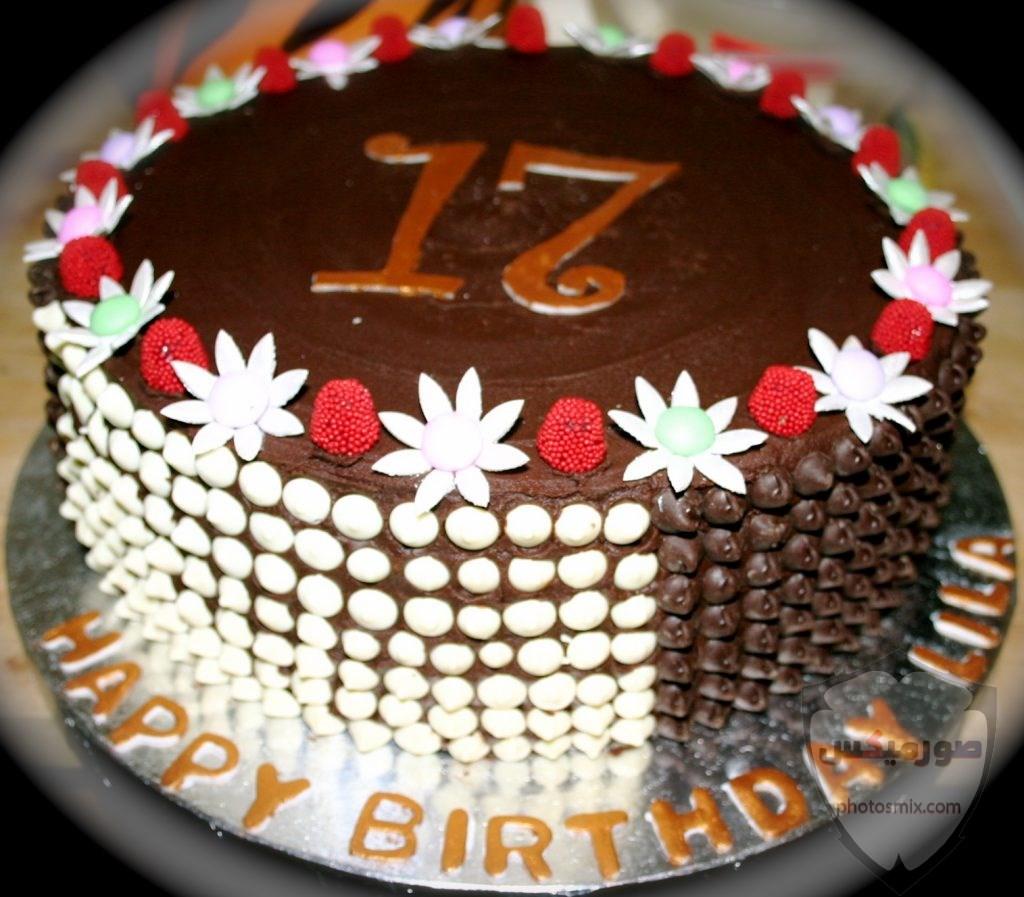 صور عيد ميلاد سعيد 2020 صور تورتة تهنئة لأعياد الميلاد 2021 صور happy birth day 31