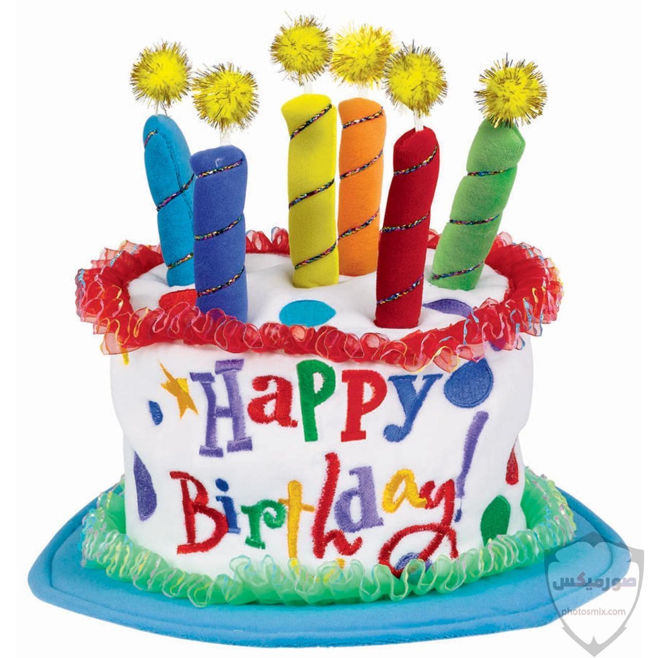 صور عيد ميلاد سعيد 2020 صور تورتة تهنئة لأعياد الميلاد 2021 صور happy birth day 37
