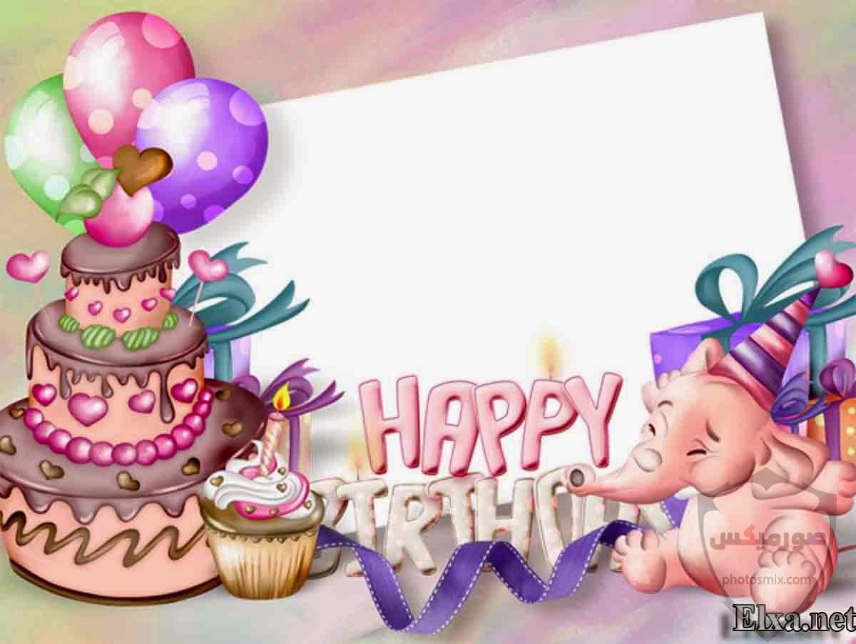 صور عيد ميلاد سعيد 2020 صور تورتة تهنئة لأعياد الميلاد 2021 صور happy birth day 39