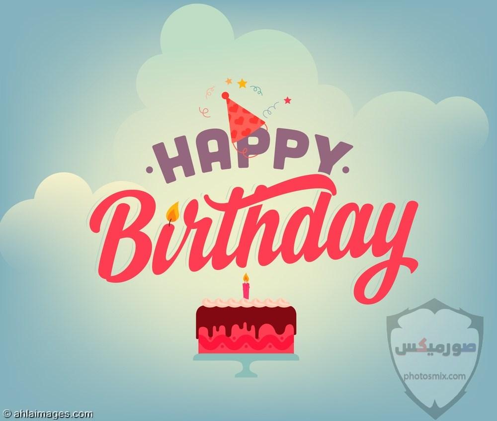صور عيد ميلاد سعيد 2020 صور تورتة تهنئة لأعياد الميلاد 2021 صور happy birth day 43