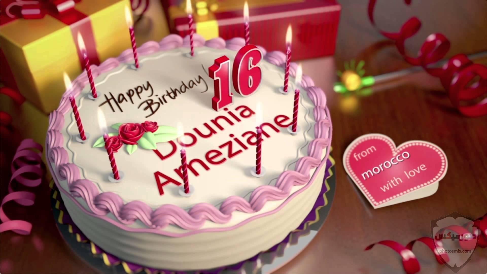 صور عيد ميلاد سعيد 2020 صور تورتة تهنئة لأعياد الميلاد 2021 صور happy birth day 44
