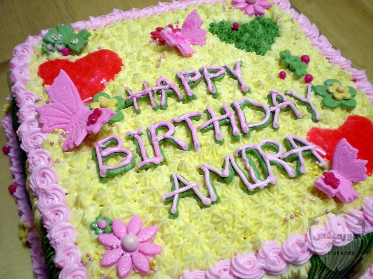 صور عيد ميلاد سعيد 2020 صور تورتة تهنئة لأعياد الميلاد 2021 صور happy birth day 59