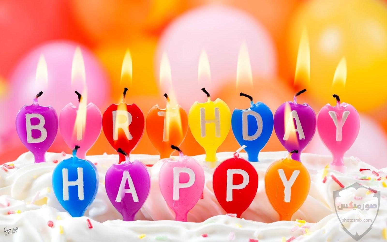 صور عيد ميلاد سعيد 2020 صور تورتة تهنئة لأعياد الميلاد 2021 صور happy birth day 6