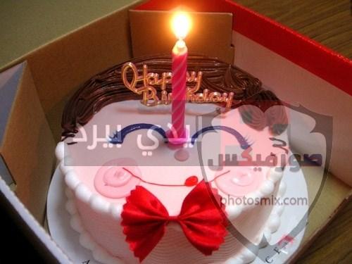 صور عيد ميلاد 2020 تحميل صور تورتة تهنئة عيد ميلاد 2021 اجمل صور اعياد ميلاد 14
